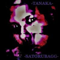SATORUBAGG TANAKA -BEST-