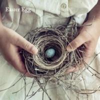 Aftertalk Easter Egg