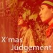 あおきまさと X'mas Judgement