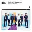 BTS (防弾少年団) FAKE LOVE [Japanese ver.]