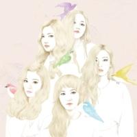 Red Velvet Ice Cream Cake - The 1st Mini Album