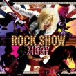 ZIGGY ROCK SHOW
