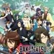 MIKOTO / 佐々木恵梨 TVアニメ「BAKUMATSU」OP&ED