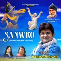 JSR Madhukar Sanwro