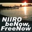 Niiro_Epic_Psy beNowFreeNow