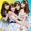 NMB48 僕だって泣いちゃうよ(Type-B)