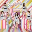 NMB48 僕だって泣いちゃうよ(Type-D)