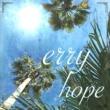 erry hope