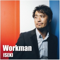 ISEKI Workman