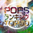Milestone 24K Magic (Tropical House Remix)