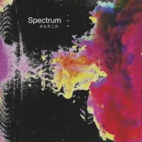 オルタニカ Spectrum