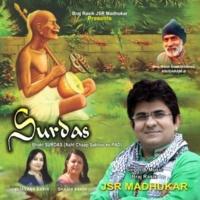 JSR Madhukar Surdas