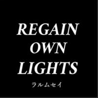 ラルムセイ REGAIN OWN LIGHTS