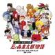 coba 24時間テレビドラマスペシャル「ヒーローを作った男 石ノ森章太郎物語」オリジナル・サウンドトラック