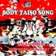 ルルチャイ Body Taiso Song