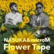 NASUKA/microM/KYO-TA Happy Birthday (feat. KYO-TA) [TAIKI Remix]