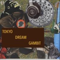 Grind Ape Tokyo Dream Gambit
