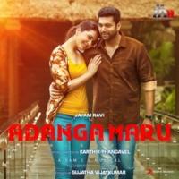 Sam C.S. Adanga Maru (Original Motion Picture Soundtrack)