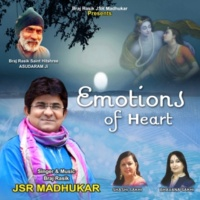 JSR Madhukar Emotions of Heart