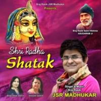JSR Madhukar Shri Radha Shatak