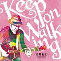宮井紀行 Keep on Walking