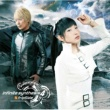 fripSide infinite synthesis 4