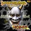 TOYOMARU MUSIC