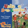 The Countdown Kids The Ultimate Kids Song Collection: 101 Favorite Sing-A-Longs