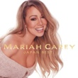 Mariah Carey Mariah Carey Japan Best