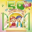 The Countdown Kids 50 Toddler Tunes