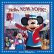 東京ディズニーシー ハロー、ニューヨーク! [Tokyo DisneySea]