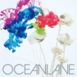 OCEANLANE TWISTED COLORS