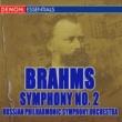 Ilmar Lapinsch/Russian Philharmonic Symphony Orchestra Symphony No. 2 in D Major, Op. 73: I. Allegro non troppo