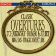 Nurnberg Symphony Orchestra/Urs Schneider Tragic Overture