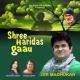 JSR Madhukar Shree Haridas Gaau