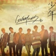 GENERATIONS from EXILE TRIBE 少年