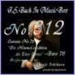石原眞治 1.コラール BWV 76(オルゴール)