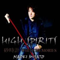 美里直希 HIGH SPIRITS(instrumental)