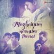 "Harris Jayaraj/Naresh Iyer/Prashanthini Mundhinam (From ""Vaaranam Aayiram"")"