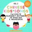 The Countdown Kids Chinese Kids Songs: Favorite Nursery Rhymes in English & Mandarin, Vol. 3