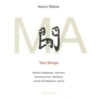 Kimiko Hagiwara/Junko Kuribayashi Reber: MA -Two Songs - 1. School Of Vienna