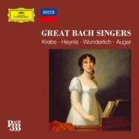 ディートリヒ・フィッシャー=ディースカウ/ミュンヘン・バッハ管弦楽団/カール・リヒター カンタータ第82番《われは足れり》BWV82: 3.アリア(バス):まどろむがよい、疲れはてた日よ