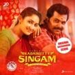 D. Imman Ranasingam's Second Marriage (Background Score)