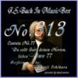 石原眞治 1.コラール BWV 77(オルゴール)