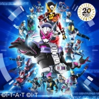 "Shuta Sueyoshi feat. ISSA Over ""Quartzer"""