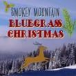 Bluegrass Christmas Jamboree Smokey Mountain Bluegrass Christmas