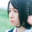 キリンジ Melancholy Mellow II -甘い憂鬱- 20032013