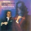 ヘンリク・シェリング/ロンドン交響楽団/サー・アレクサンダー・ギブソン Paganini: Violin Concertos Nos. 1 & 4