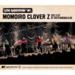ももいろクローバーZ MTV Unplugged:Momoiro Clover Z
