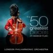 The London Philharmonic Orchestra Adagio Per Archi E Organo In Sol Minore